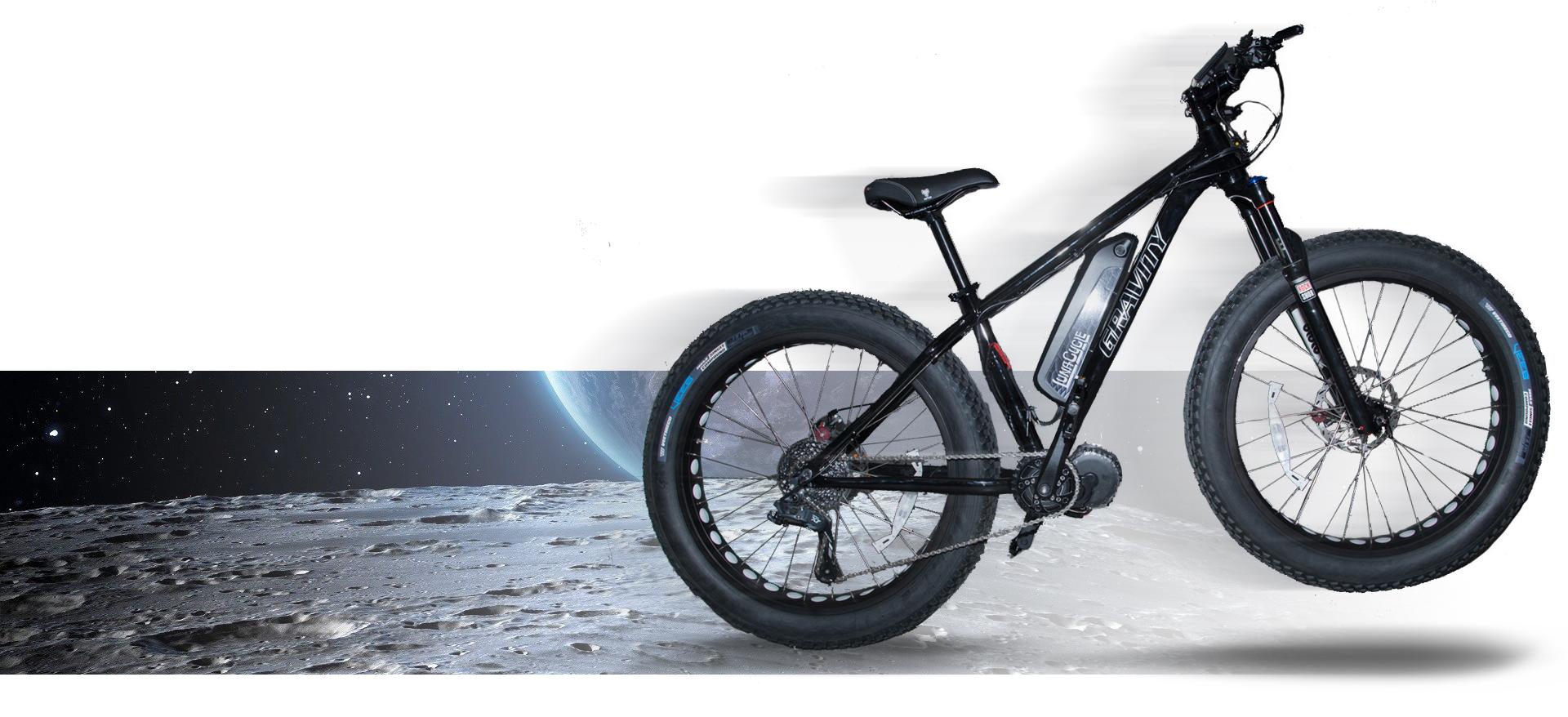moon-ebike-banner.jpg