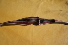Galaxy Black Ridge Hybrid Longbow