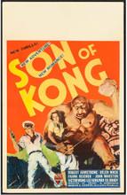 "Son of Kong (RKO, 1933). Window Card (14"" X 22"") Restored"