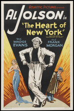 The Heart of New York (Atlantic Pictures, R-1938) One Sheet