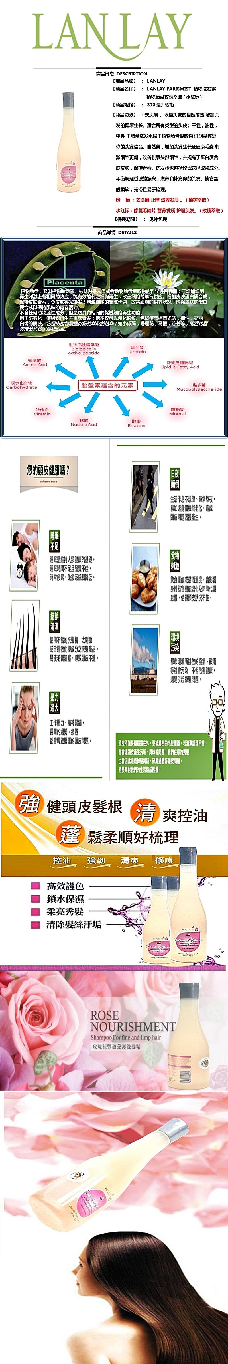1necs014580new-vert.jpg