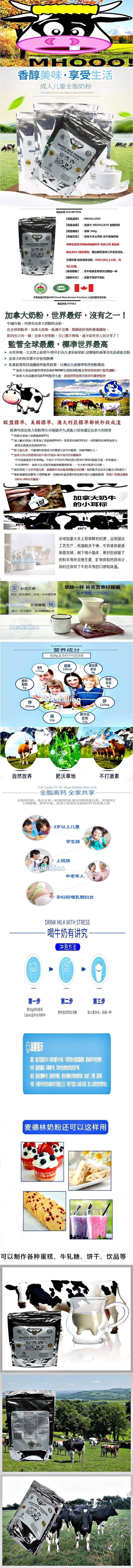 1necs014649revise1-vert.jpg