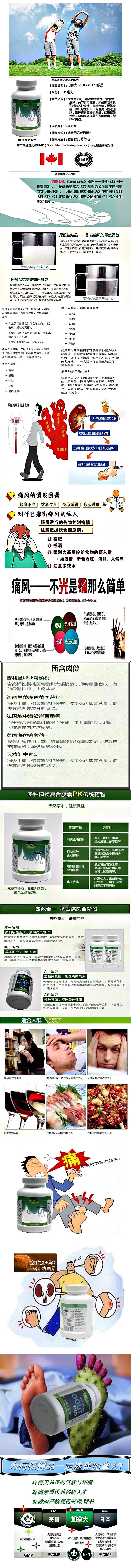 1necs014687-vert.jpg