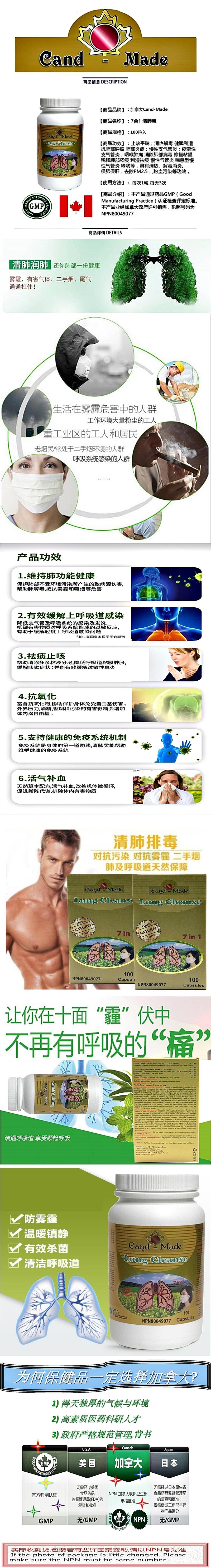 ecs014320new1-vert.jpg