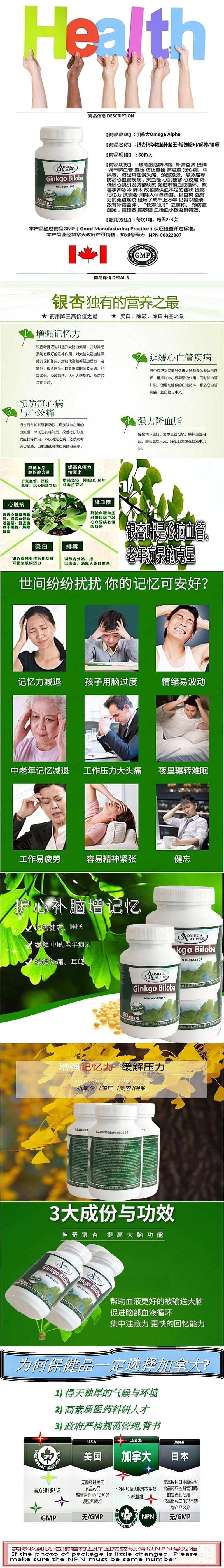 ecs014368n-vert.jpg