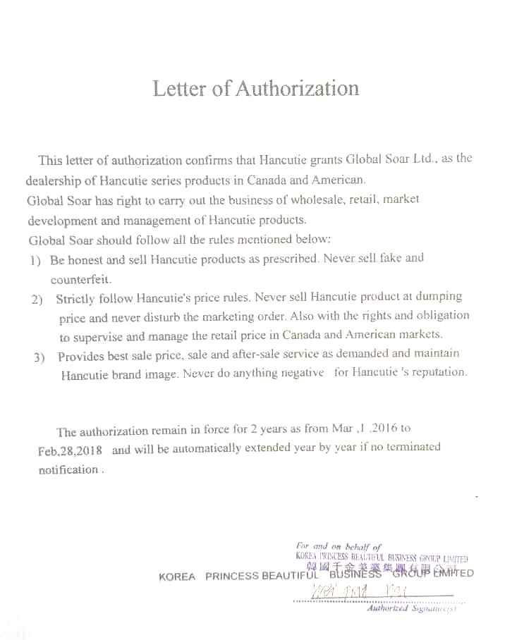 hancutie-authorization.jpg