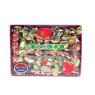 Copy of UNIQUE Ginseng Candy  227g(加拿大唯一花旗参糖 大礼盒裝  227g)