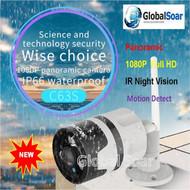 Vstarcam C63S 2MP 1080P  Full HD Panoramic WIFI IP66 Waterproof IP Network Camera(Outdoor)