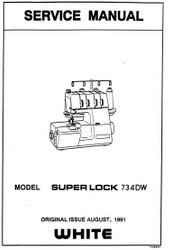 White Super Lock 734DW