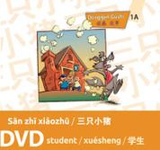 Sān zhī xiǎozhū (DG1A) Student DVD