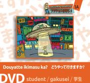 (JAIM1A) どうやって行きますか? / Douyatte ikimasu ka? Student DVD