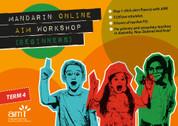 Online Mandarin AIM Workshop (Step 1) 14/10/2021