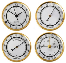 2 3/4 (72MM) White Face Clock & Weather Insert/Fit Up