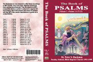 Psalms, Volume 1 - MP3