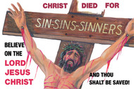 Sin, Sins, Sinners - Banner (more sizes available)
