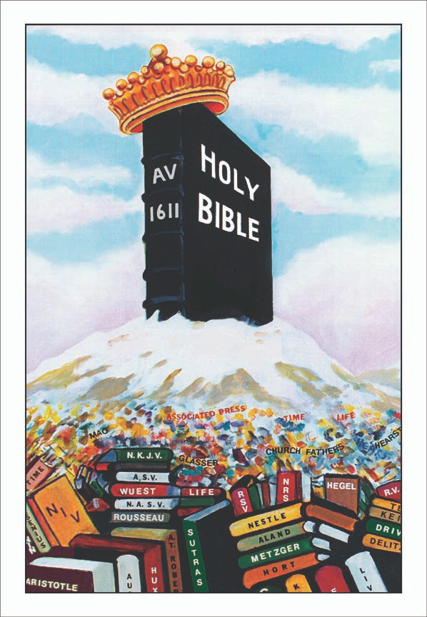 Bible Mountain Banner More Sizes Available Bible Baptist Bookstore
