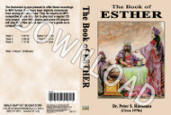 Esther (1970s) - Downloadable MP3