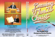 Dr. Peter S. Ruckman vs. Contemporary Christian Education - DVD
