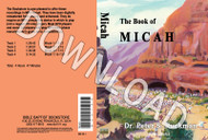 Micah - Downloadable MP3