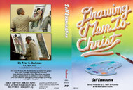 Self Examination - DVD