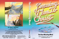 The Great Wrestling Match - DVD