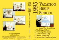 Jesus: The Great King - 1995 VBS - DVD