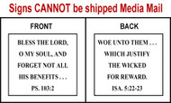 Scripture Sign - Psalms 103:2 and Isaiah 5:22-23