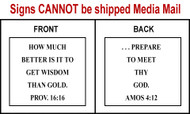 Scripture Sign - Proverbs 16:16 and Amos 4:12