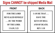 Scripture Sign - 1 Samuel 3:21 and Revelation 1:18