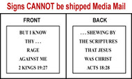 Scripture Sign - 2  Kings 19:27 and Acts 18:28