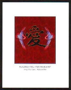 Feng Shui Cure, Nourishing Partnership Inspired Calligraphy for balancing energy flow.- A wonderful addition to the office of a business partnership or as a  reminder to marriage partners to nourish their relationship daily.