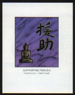 Feng Shui Cure, Supporting Friends Inspired Calligraphy, Chinese Oriental Design, Framed Deluxe version.  This is a thoughtful gift to show a friend how much they are valued and supported.