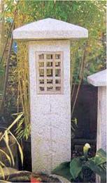Miyoshi Lantern, 4'