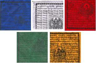 "Tibetan Prayer Flags, 5 Buddhas, 5"""