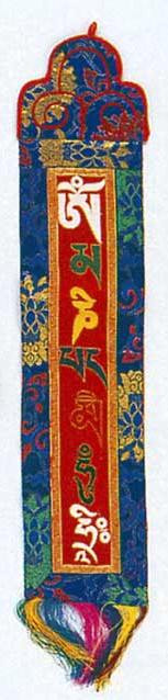 Om Mani Padme Hum Banner - A beautiful, spiritual reminder for your home or office.