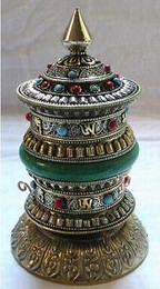 Special Prayer Wheel, with Jade, Turquoise, or Coral