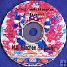 Vajrakilaya chant, CD