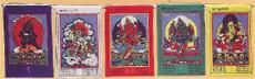 Dzambhala Wealth Prayer Flags