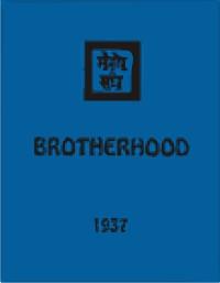Brotherhood,  Master Morya