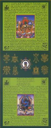 Green Tara, Dzambala Prayer Flag