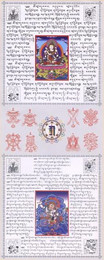 Vajrasattva, White Dzambala Prayer Flag