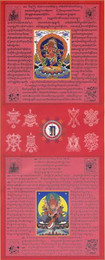 Red Tara, Red Dzambala Prayer Flag