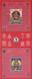 Red Tara, Red Dzambala Prayer Flag