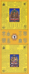 Yellow Manjushri, Dzambala Prayer Flag