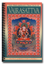 Vajrasattva Practice book and 100 syllable CD set.
