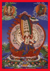 White Umbrella, Sitatapatra feminine protector and guardian