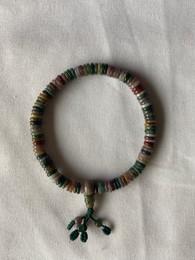 Indian Agate Wrist mala